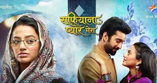 Sufiyana Pyaar Mera cast list: Vijayendra Kumeria & Naaz Premani join
