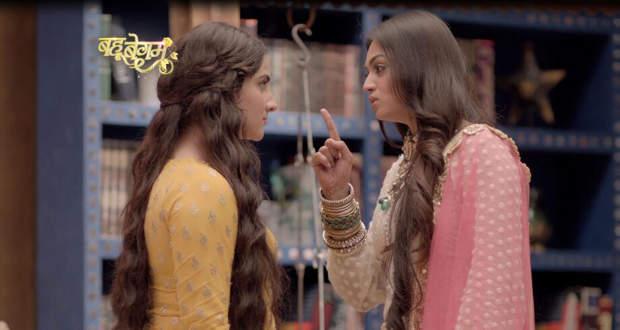 Bahu Begum Spoiler Alert: Shyra to stop Noor from leaving home