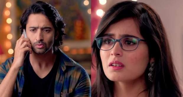 Yeh Rishtey Hain Pyaar Ke Gossips: Mishti to sacrifice her love for family?