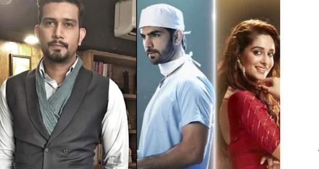 Kahaan Hum Kahaan Tum Cast News: Vineet Kumar Choudhary adds to star cast