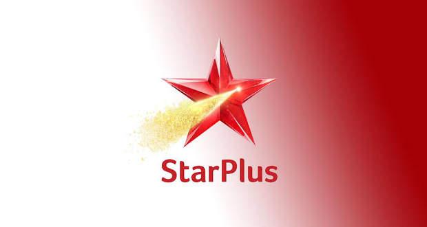 Star Plus Latest Gossip: Maharaj Ki Jai Ho to soon air