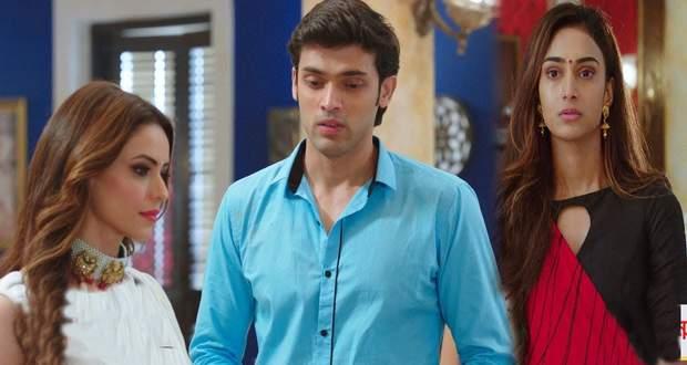 Kasauti Zindagi Ki 2 Gossip News: Anurag to get worried for Prerna