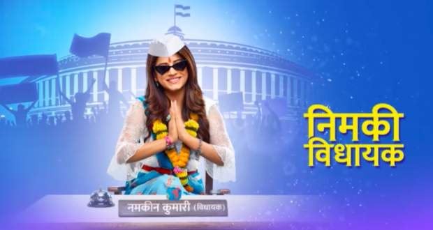 Star Bharat Latest Update: Nimki Vidhayak to make an exit on 1st February