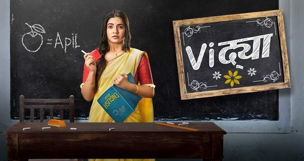 Colors TV Latest News: Vidya serial to air at different time slot